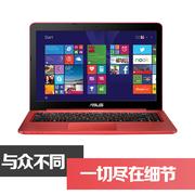 华硕 E402MA2940 14英寸彩壳笔记本电脑 小彩本 轻薄四核 便携办公 红色