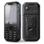 英特奇 H006 移动/联通2G 三防老人手机 黑色
