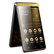 欧奇(ouki) SGMSGMS S-2015+ 移动4G/联通 商务智能翻盖手机 黄金