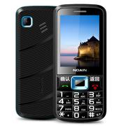 诺亚信  5320I 移动/联通2G老人手机 双卡双待 黑+蓝