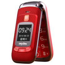 大显 F189 翻盖老人手机 移动/联通2G 双卡双待 红色产品图片主图