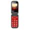 大显 F189 翻盖老人手机 移动/联通2G 双卡双待 红色产品图片3