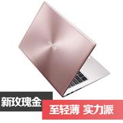 华硕 U303UB6200 13.3英寸笔记本电脑 I5 6200U 玫瑰金 4G 500G原装配置