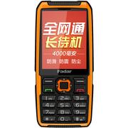 锋达通 C58 移动联通电信2G三防老人手机双模双待 全网通手机 橙