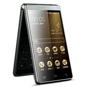 欧奇(ouki) -SGMSGMS S-2015 移动3G/联通 商务智能翻盖手机 白银