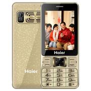 海尔 210移动联通2G老人手机 双卡双待 香槟金