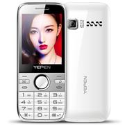 誉品  Y900 老人手机 移动/联通2G双卡双待 白