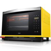 海尔 XNO28-YEW 智慧嫩烤箱 电烤箱 蒸汽烤箱 家用 (活力黄)