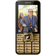 长虹 GA718 老人手机 移动/联通2G  双卡双待 黑色