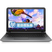 惠普 Pavilion 15-ab292TX 15.6英寸笔记本电脑(i5-6200U 4G 1T GT940M 4G独显 FHD屏 蓝牙win10)银色