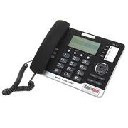 中诺  G071 语音报号/铃声静音/海量储存电话机座机办公/家用座机电话/固定电话座机 雅士黑