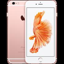 苹果 iPhone 6s Plus 64GB 公开版4G(玫瑰金)产品图片主图