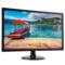 宏碁  EB210HQ b 20.7英寸LED背光宽屏液晶显示器产品图片2