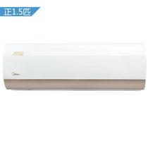 美的 KFR-35GW/WXAA2(陶瓷白) 大1.5匹 京东酷金 壁挂式二级冷暖变频空调产品图片主图