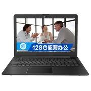清华同方 锋锐S10-I3150040F02 14英寸笔记本(Intel 四核N3150 4G 128GSSD 核芯显卡 win10)灰色