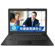 清华同方 锋锐S10-I3150045E01 14英寸笔记本(Intel 四核N3150 4G 64GSSD+500G win10)灰色