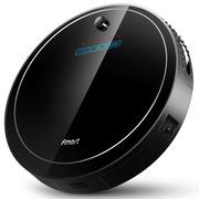 福玛特 黑珍珠E-R610B 高端全智能扫地机器人 UV紫外线 82个感应探测 全方位全面清洁 吸尘器