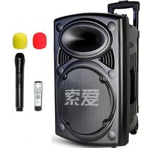 索爱 SA-T15 便携式移动拉杆户外音响 大功率蓝牙电瓶插卡广场舞音箱 (黑色)产品图片主图