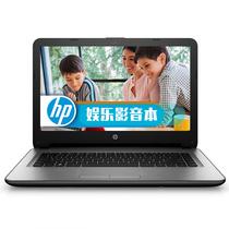 惠普 14q-aj101TX 14英寸笔记本电脑(i5-6200U 4G 500G M330 2G独显 Win10)银色产品图片主图