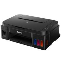 佳能 G3800 加墨式 喷墨无线一体机打印机(打印 扫描 复印 Wifi)产品图片主图