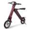 LEHE 标准版 -K2-紫红色 智能代步车 成人便携迷你可折叠锂电电动车 代步车 36V 35公里产品图片1