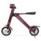 LEHE 标准版 -K2-紫红色 智能代步车 成人便携迷你可折叠锂电电动车 代步车 36V 35公里产品图片3