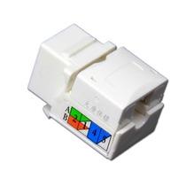 大唐保镖 超5类网络模块DT2803-5产品图片主图