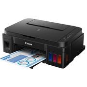 佳能 G2800 加墨式 喷墨一体机(打印 扫描 复印)