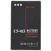 飞毛腿 诺基亚C5-03 高聚能手机电池 适用于诺基亚3000/3120c/5330XM/5730XM/6212c/6600i/E66/E75/X7/BL-4U