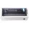 得力 DL-690K 针式打印机 发票/单据/快递单打印机(110列平推式)产品图片1