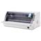 得力 DL-690K 针式打印机 发票/单据/快递单打印机(110列平推式)产品图片2