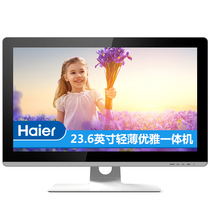 海尔 乐开A3-B230Q 23.6英寸一体电脑(Intel四核 2G 32G WIFI 全高清 蓝牙 无线键鼠 )显示器一体机产品图片主图