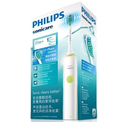 飞利浦 HX3216/31 声波震动牙刷 清新果绿产品图片5
