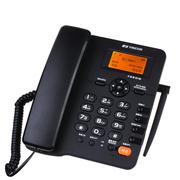盈信 无线固话Ⅲ型 无线插卡座机 固定插卡电话机 移动联通手机SIM卡 防辐射(黑色)