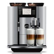 优瑞 GIGA 5 瑞士原装进口 商用全自动咖啡机
