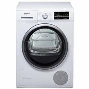 西门子  WT47W5600W 9公斤进口干衣机 LED触摸宽屏 热泵 原装进口(白色)