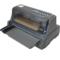 晟拓 T683 发票快递单高速连打针式打印机(82列)产品图片2