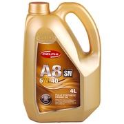 德尔福(DELPHI) 合成配方机油 5W-40 SN级 发动机润滑油A8系列(4L装)