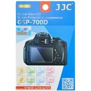 JJC GSP-700D 佳能700D 750D 650D 单反相机液晶屏专用金钢膜钢化玻璃膜 高清防刮防划防污防爆保护屏贴膜
