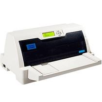 汇美(HuiMei) TH-835KII 针式打印机(80列平推式)综合稳定型、票据快递单出库单打印机产品图片主图