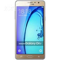 三星 Galaxy On7(G6000)金色 全网通4G手机 双卡双待产品图片主图