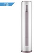 美的  2匹 京东智行 圆柱式冷暖定频空调 KFR-51LW/DY-YA400(D3)(陶瓷白)