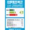 美的  2匹 京东智行 圆柱式冷暖定频空调 KFR-51LW/DY-YA400(D3)(陶瓷白)产品图片3