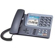 宝泰尔 电话机座机录音电话SA20黑色MP3音乐播放带4G卡