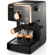 飞利浦 HD8323/25 Saeco Poemia咖啡机 Saeco 30周年纪念款