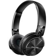 飞利浦 SHB3060BK 蓝牙耳机 头戴式 听歌不错 立体声好 平折设计 柔软耳垫 可调节头带