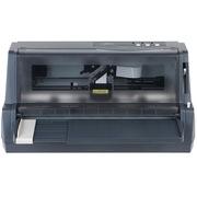 富士通  DPK6730K 针式打印机(80列平推式)快递单税控票据高速连打