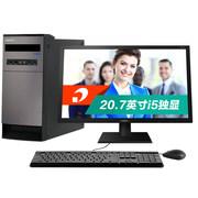 清华同方 精锐X850-BI02 20.7英寸台式电脑 (四核i5-6400 4G DDR4 1T 2G独显 前置4*USB) WIN10