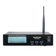 得胜 DG-C200R (主机)2.4G无线会议系统自动移频可用255席