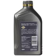 大众 上汽4S店直供 全合成润滑油0W40原装附件1L黑钻级推荐TSI发动机使用6922968807450(灰壳0W40)